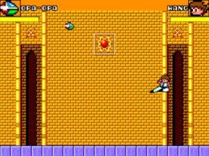 Sega Master System Brawl Lucha