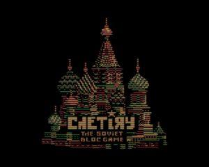 Chetiry Intro - Atari 2600