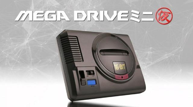 Sega Mega Drive Mini 2