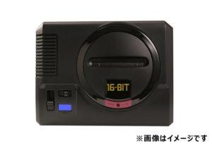 Sega Mega Drive Mini 3