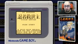 Ninja Savior - Game Boy Intro