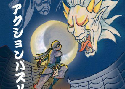 Ninja Savior, de Relevo Videogames, llega a Game Boy