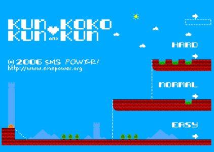 KunKun & KokoKun: MASTER SYSTEM