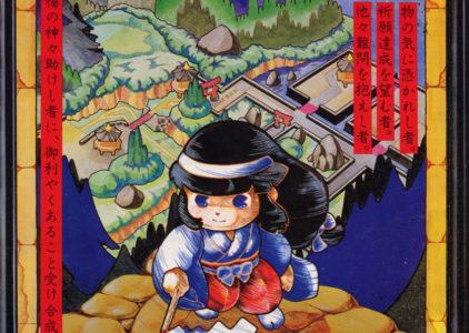Kiki Kai Kai (ARCADE)