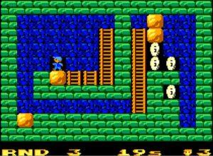 Pitman Master System 2